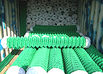 PVC chain link wire
